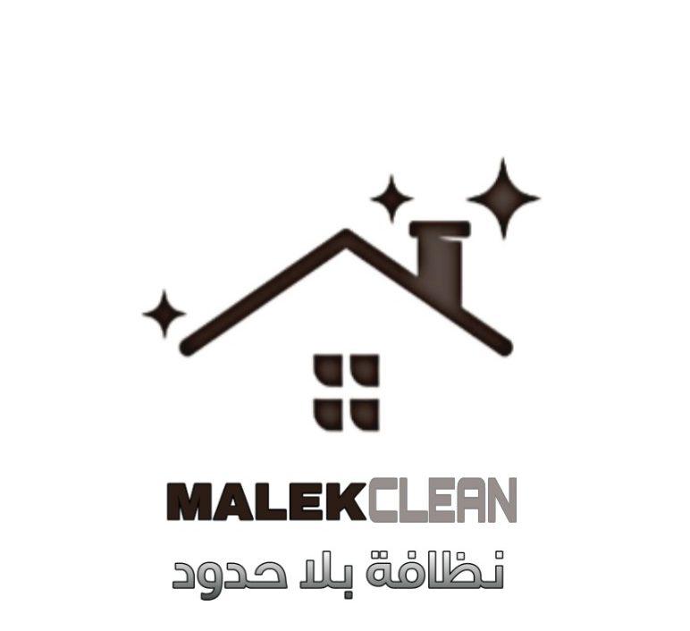 شعار شركة مالك كلين
